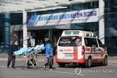 COVID-19: Số ca nhiễm chạm mốc gần 2.400 người, dịch bệnh lây lan trong nhà thờ khác ở Hàn Quốc
