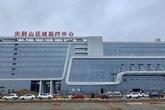 Hình ảnh bệnh viện chống dịch corona xây trong vòng hai ngày ở TQ