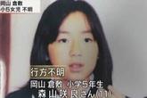 Bé gái được tìm thấy không một vết xước sau khi bị bắt cóc trên đường về nhà và mục đích làm chuyện xấu kì lạ của tên tội phạm