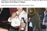 Truyền thông Hàn bất ngờ công bố lại loạt ảnh hẹn hò của Song Joong Ki và Song Hye Kyo tại Nhật Bản, tiết lộ người tỏ tình đầu tiên