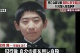 Vụ án giết người ngẫu nhiên chấn động ở Nhật Bản: Tẩm độc vào coca và để giữa đường, sau 43 năm không ai tìm ra được hung thủ