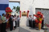 Gắn biển công trình 50 năm thành lập tỉnh cho Tổ hợp Thương mại và Giải trí lớn nhất Quảng Ninh
