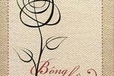 Lòng bạc bẽo như cỏ dại, lòng biết ơn như hoa hồng!
