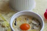 Lạ miệng ngon cơm với nấm hấp trứng muối