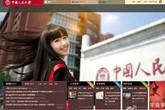 Nhan sắc thiên thần của hot girl gây nghẽn mạng Trung Quốc