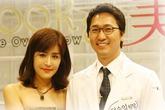 Cô gái xấu xí được bác sĩ cầu hôn sau ca phẫu thuật thẩm mỹ vì quá xinh đẹp