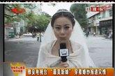 Cô dâu MC bỏ đám cưới để đưa tin động đất
