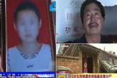 Nữ sinh 15 tuổi bị thầy giáo hiếp, giết dã man, chấn động Trung Quốc