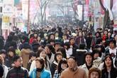 Chương trình KHHGĐ quốc gia tại Hàn Quốc