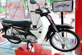 Honda Dream 110 xuất hiện, giá tăng 1 triệu