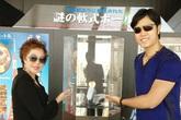 """Vũ Hoàng Việt """"hâm nóng tình cảm"""" với người tình già tại Nhật Bản"""