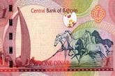 Những đồng tiền đắt giá nhất thế giới