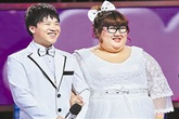 Muốn béo bằng vợ để trở thành cặp đôi hoàn hảo