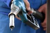 Giá xăng giảm 300 đồng/ lít từ 20 giờ tối nay