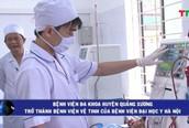 Bệnh viện ĐK Quảng Xương: Ngày càng nỗ lực nâng cao chất lượng khám, chữa bệnh cho nhân dân