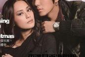 Chung Hân Đồng muốn kết hôn cùng nam tài tử Lee Jun Ki