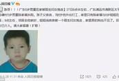 Con trai bị bắt cóc 9 tháng, ông bố bất ngờ chạm mặt con...