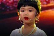 Hành trình đăng quang Biệt tài tí hon của 'MC nhỏ tuổi nhất Việt Nam'