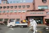 Ca tử vong thứ 5 vì COVID-19 tại Hàn Quốc là một nữ bác sĩ