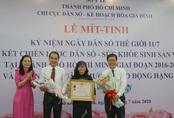 Chi cục DS-KHHGĐ TP.HCM mít-tinh kỷ niệm Ngày Dân số Thế giới và đón nhận Huân chương Lao động hạng Ba