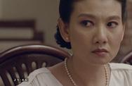 Lan Phương tiếp tục lộng hành, hất cẳng cả mẹ chồng ra khỏi nhà trong 'Cả Một Đời Ân Oán'