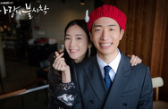 Nam phụ phim 'Hạ cánh' áp lực đóng với Choi Ji Woo