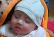 Bé gái 3 tháng tuổi bị bỏ rơi giữa chiều đông giá rét