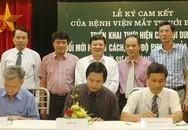 Bệnh viện Mắt Trung ương ký kết đổi mới phong cách, thái độ phục vụ của cán bộ y tế