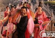 """Kinh hoàng tần suất """"mây mưa"""" của vua chúa Trung Quốc"""