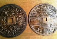 Phát hiện 2 đồng tiền cổ quý hiếm lớn nhất thời nhà Nguyễn