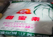 Đường 'thần thánh' Trung Quốc: một hạt nhỏ ngọt cả lít nước