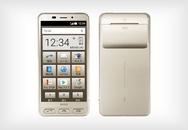 """Chiếc smartphone """"dị"""" tới từ Nhật Bản"""