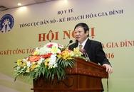 Hội nghị tổng kết công tác DS-KHHGĐ năm 2015, triển khai kế hoạch năm 2016