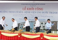 TP Hồ chí minh: Khởi công xây dựng cơ sở 2 Bệnh viện Ung Bướu