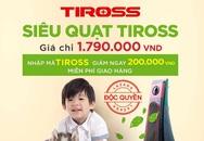 Quạt tháp Tiross giá 1.790.000 VND, tặng kèm bộ dao 7 món