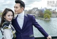 Trần Kiều Ân bị tung bằng chứng sắp cưới tài tử kém tuổi