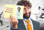 """Đổi tên thành """"iPhone 7"""" để mua iPhone 7 gần như miễn phí"""