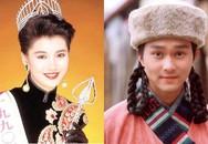 Vợ hoa hậu của 'Quách Tĩnh' bị nghi mang thai ở tuổi 45