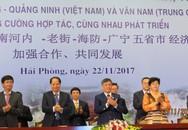 Hội nghị hợp tác hành lang kinh tế lần thứ VIII tại Hải Phòng: Hợp tác cùng phát triển