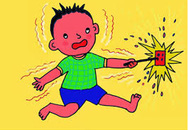 Nam sinh lớp 4 tử vong nghi do giật điện ở trường học