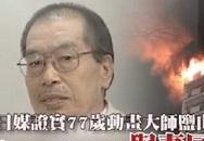 Vợ chồng đạo diễn Nhật Bản bị chết cháy ở tầng 8 chung cư