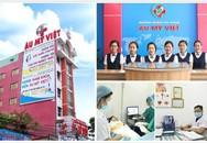 Phòng khám Đa Khoa Âu Mỹ Việt - Thương hiệu phòng khám phụ khoa uy tín