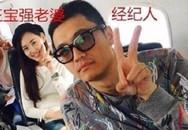 Ngoại tình với vợ 'Ảnh đế Trung Quốc', quản lý chiếm đoạt 140 tỷ để mua nhà, ngủ với 10 cô gái bao gồm cả sao nữ