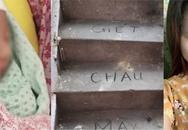 Vụ mẹ giết con rồi tự tử: Bi kịch đau lòng cho người đàn bà cùng quẫn và những đứa con