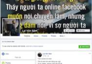 Nhà báo Lại Văn Sâm khẳng định lần nữa: 100% trang Facebook mang tên tôi đều là giả mạo
