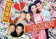 Lý Thần và Phạm Băng Băng đã hủy hôn giữa scandal trốn thuế?