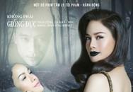 'Cạm bẫy của quỷ': Nhật Kim Anh xả thân cho những cảnh cưỡng hiếp