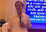 Hội nghị truyền thông về công tác dân số và phát triển năm 2019