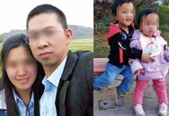 Chồng giả chết lừa tiền bảo hiểm, vợ cùng hai con nhảy hồ tự vẫn