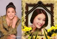 Sau hơn 10 năm, vụ việc nữ diễn viên Jang Ja Yeon tự vẫn vì bị cưỡng hiếp hơn 100 lần bởi hàng loạt quan chức được tái điều tra